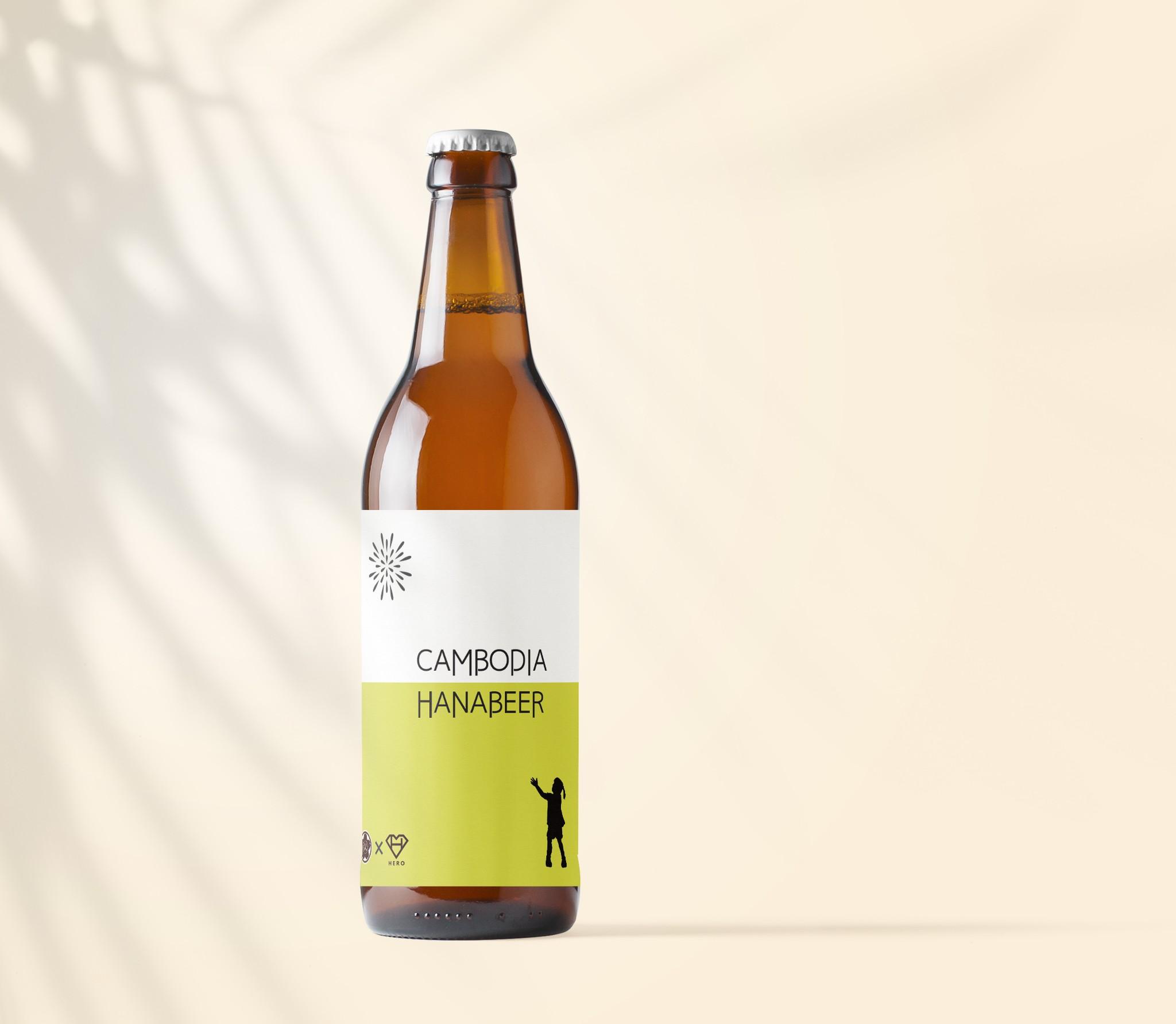 #019 カンボジアハナビール